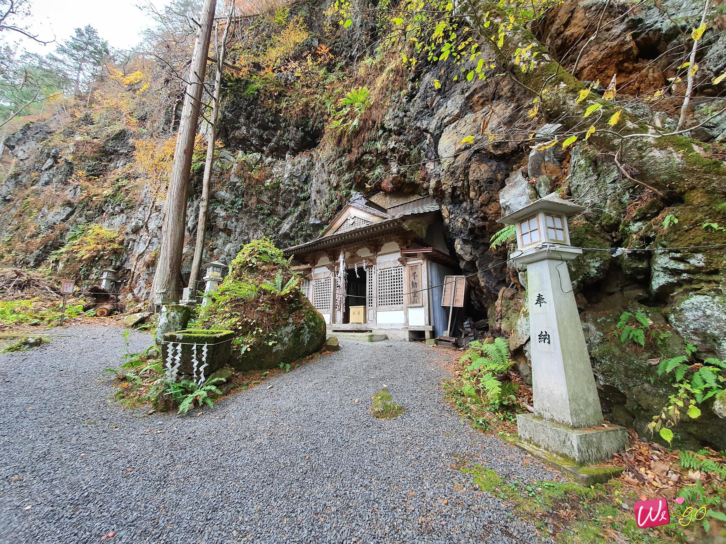 Hachimantai Iwate 11