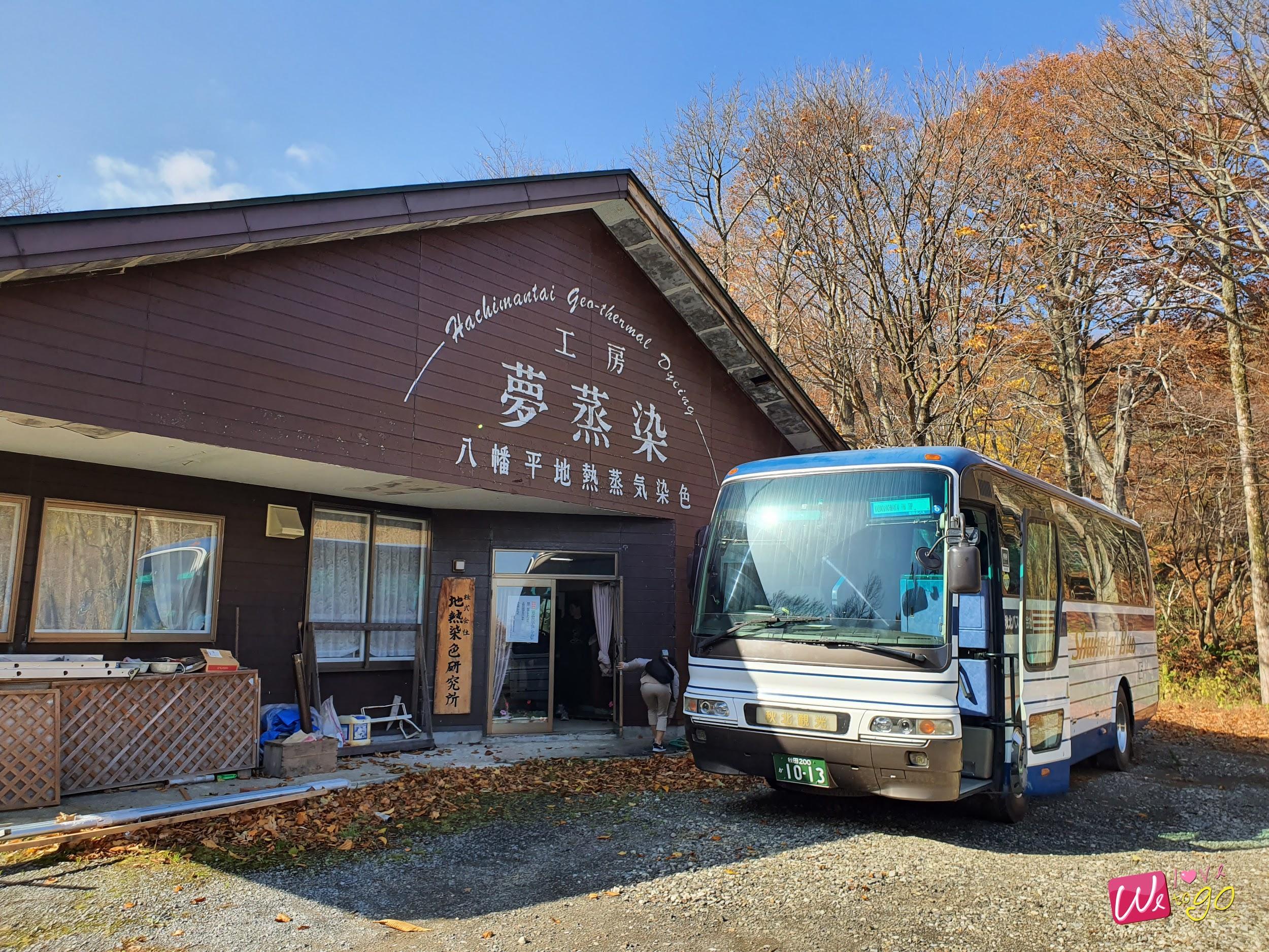 Hachimantai Iwate 25