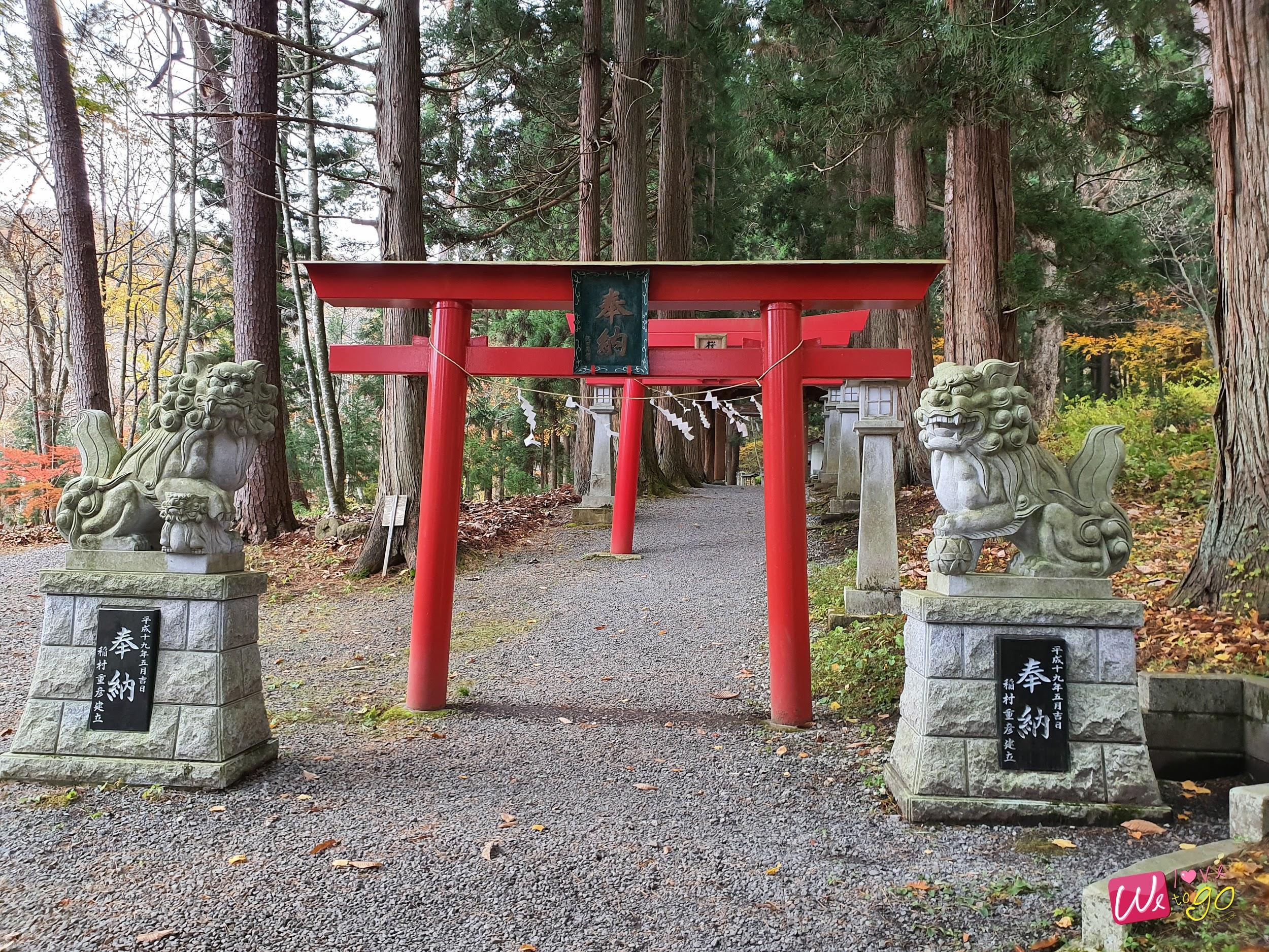 Hachimantai Iwate 6