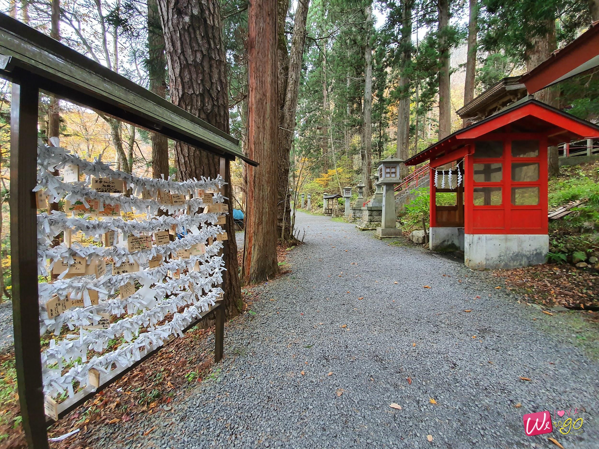 Hachimantai Iwate 8