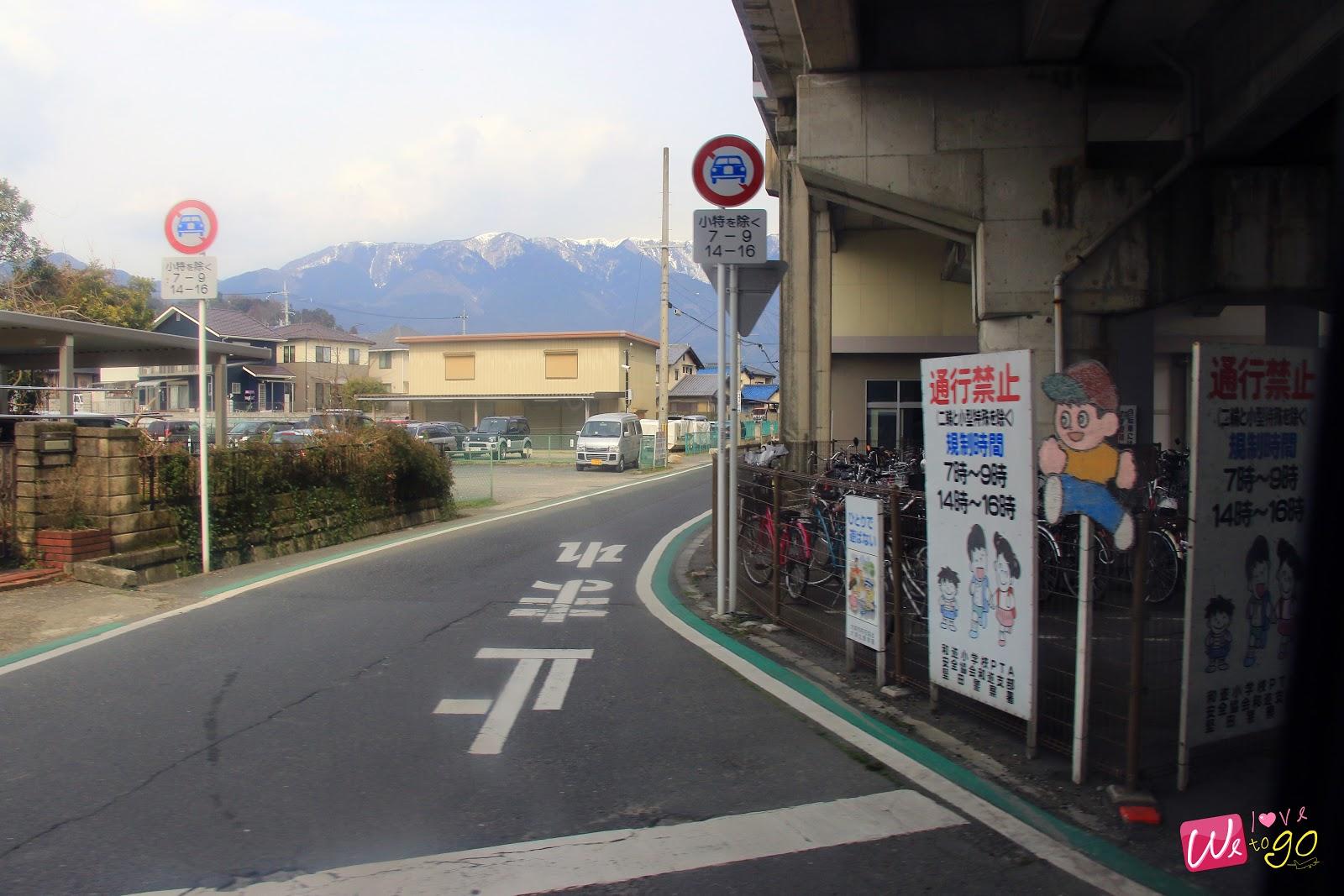 Otsu Shiga 04
