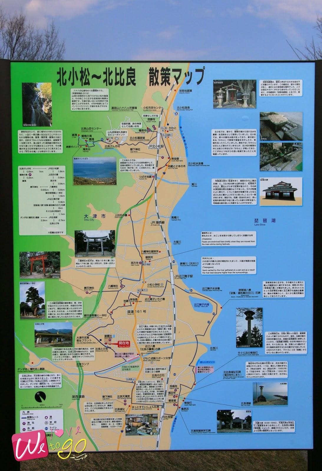 Otsu Shiga 29