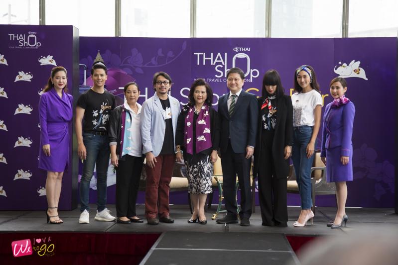Thai shop02