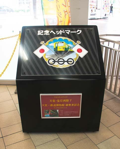 Why Tour in Saitama ep1 16