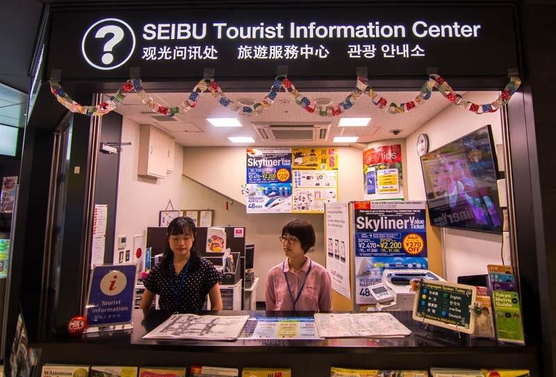 Why Tour in Saitama ep1 26