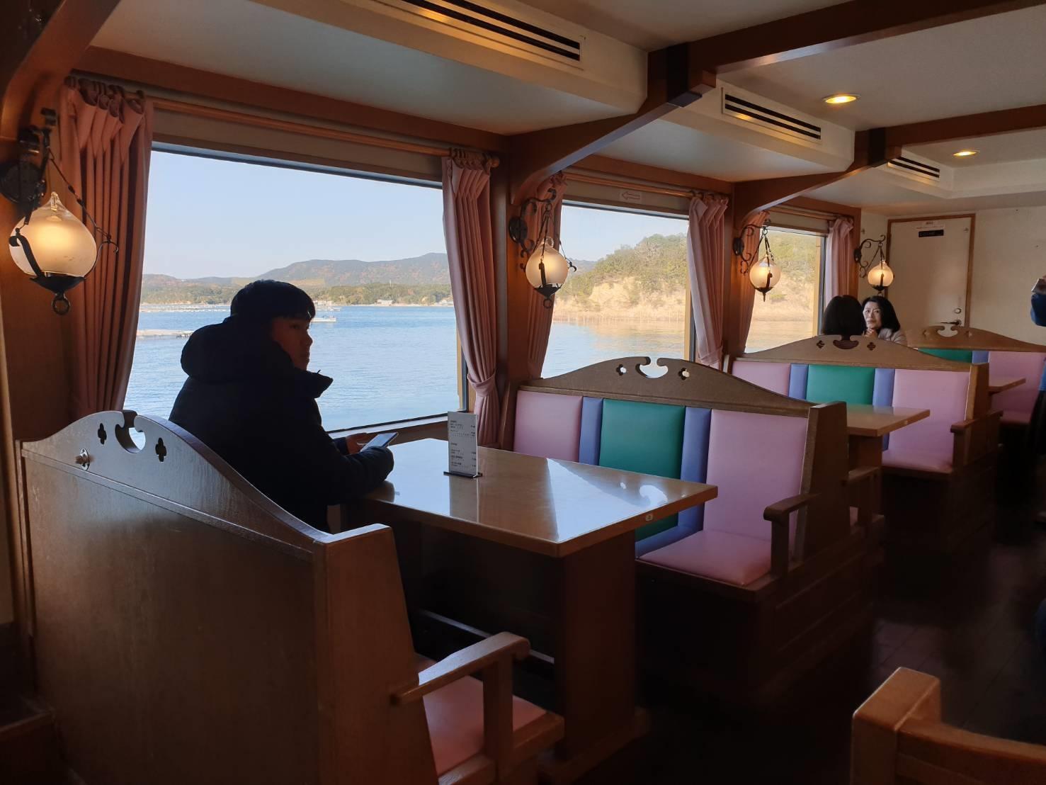 13. เรือ Kashikojima 200213 0002