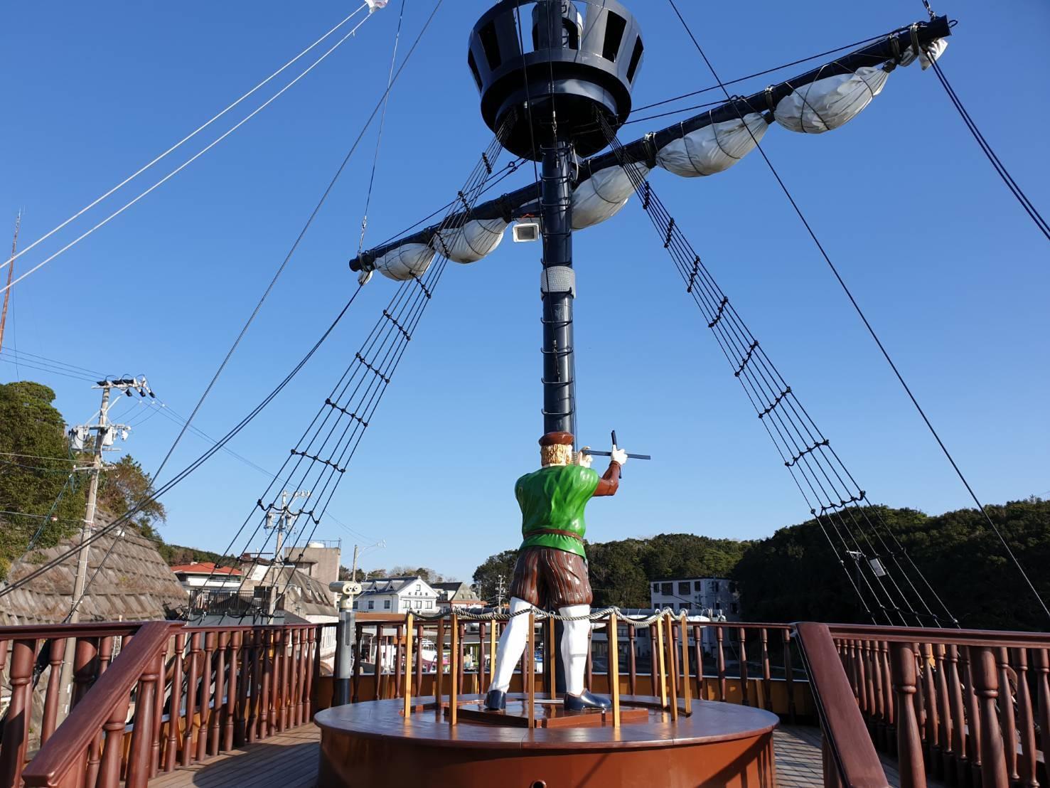 13. เรือ Kashikojima 200213 0009