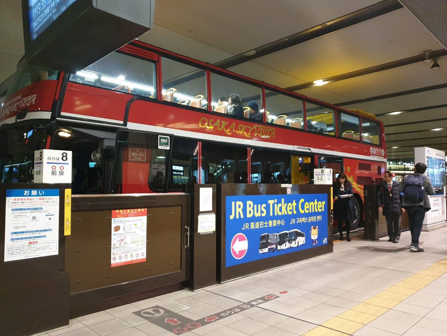 17. Osaka Sky Vista 200213 0008