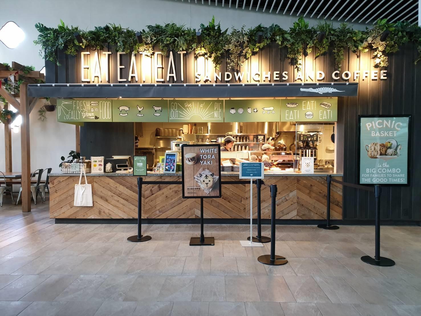 19 ร้านอาหาร EAT EAT 200213 0005 1