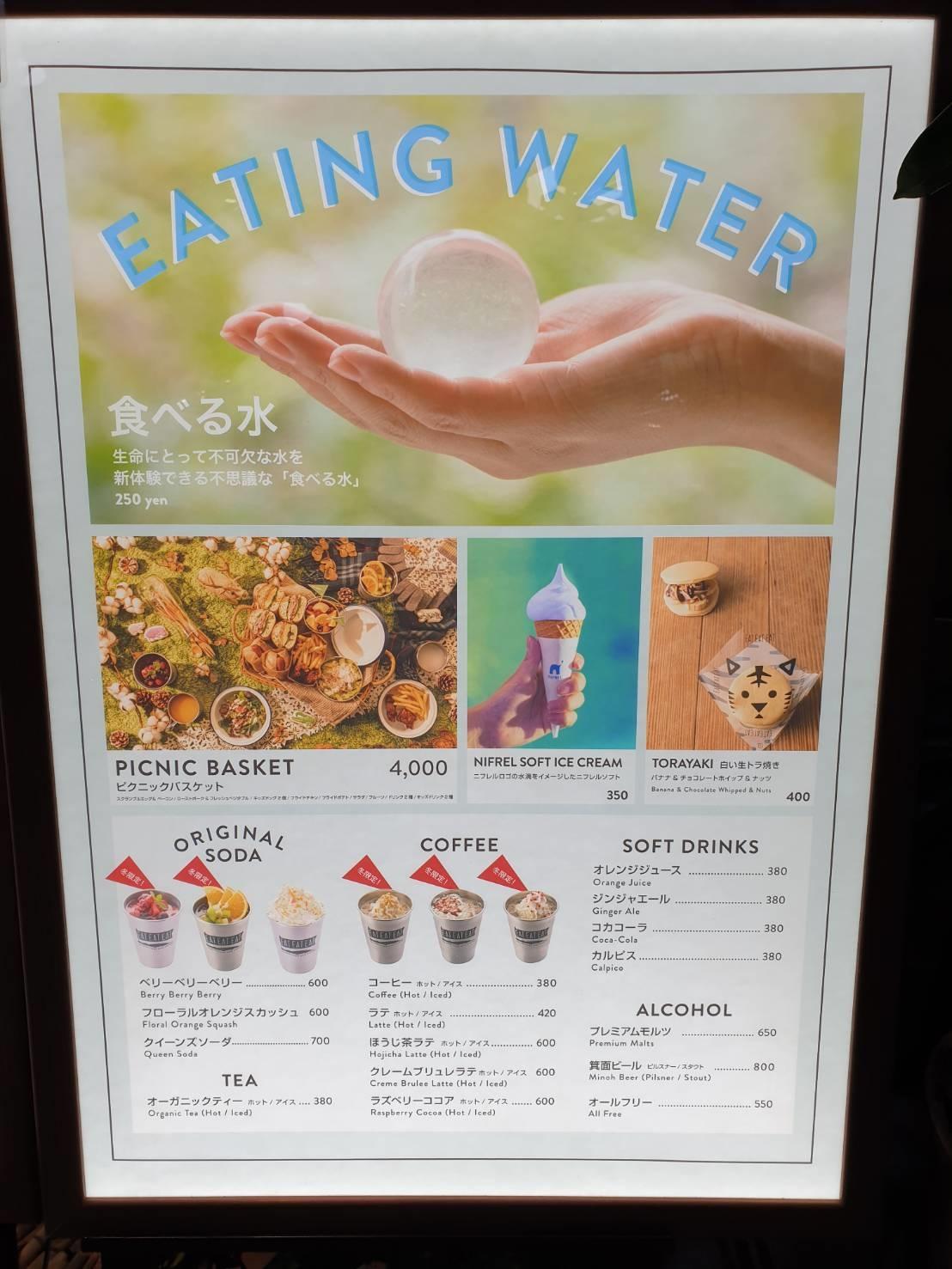 19 ร้านอาหาร EAT EAT 200213 0007 1