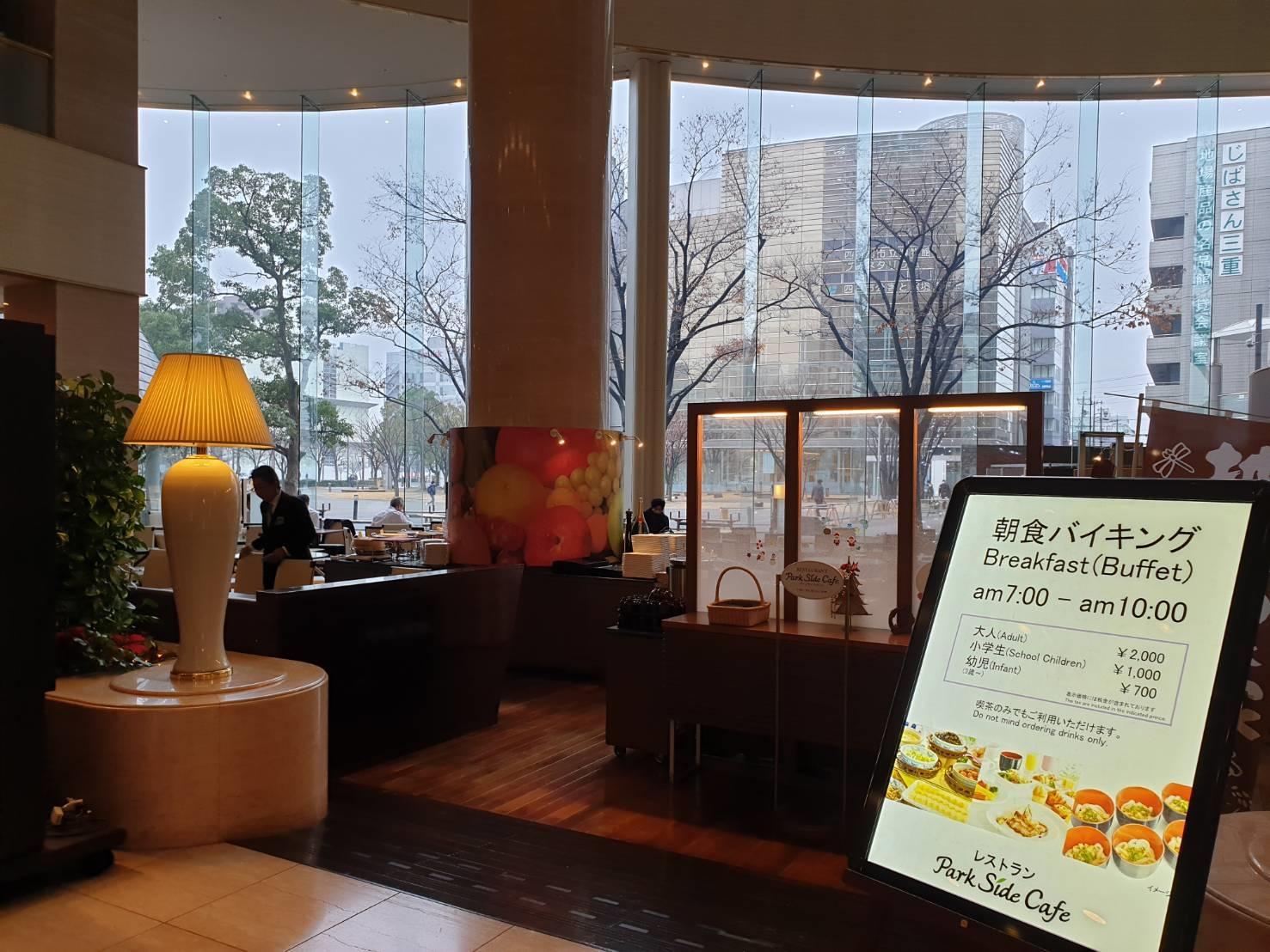 3. โรงแรม Miyako 200211 0001