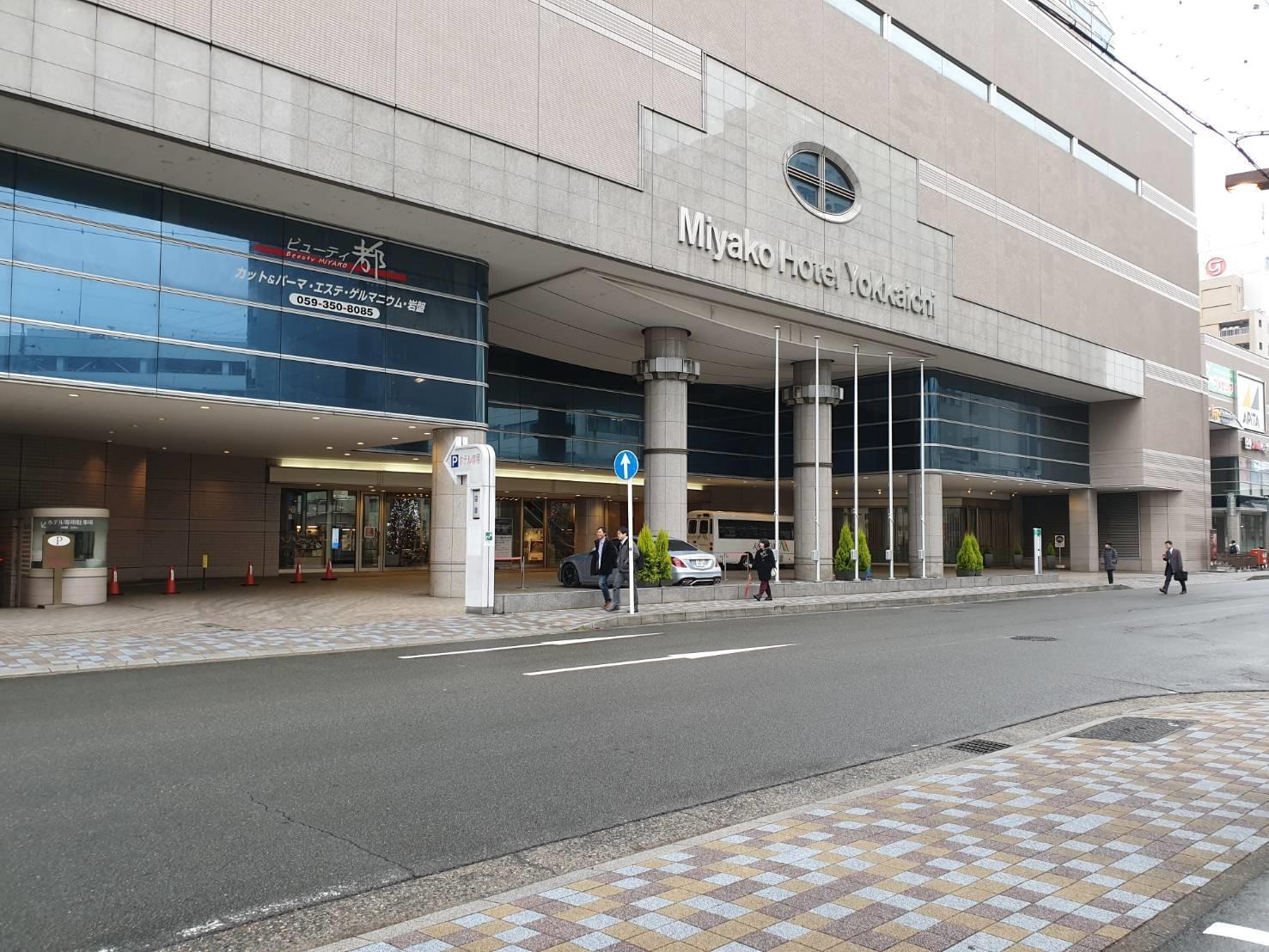 3. โรงแรม Miyako 200211 0002