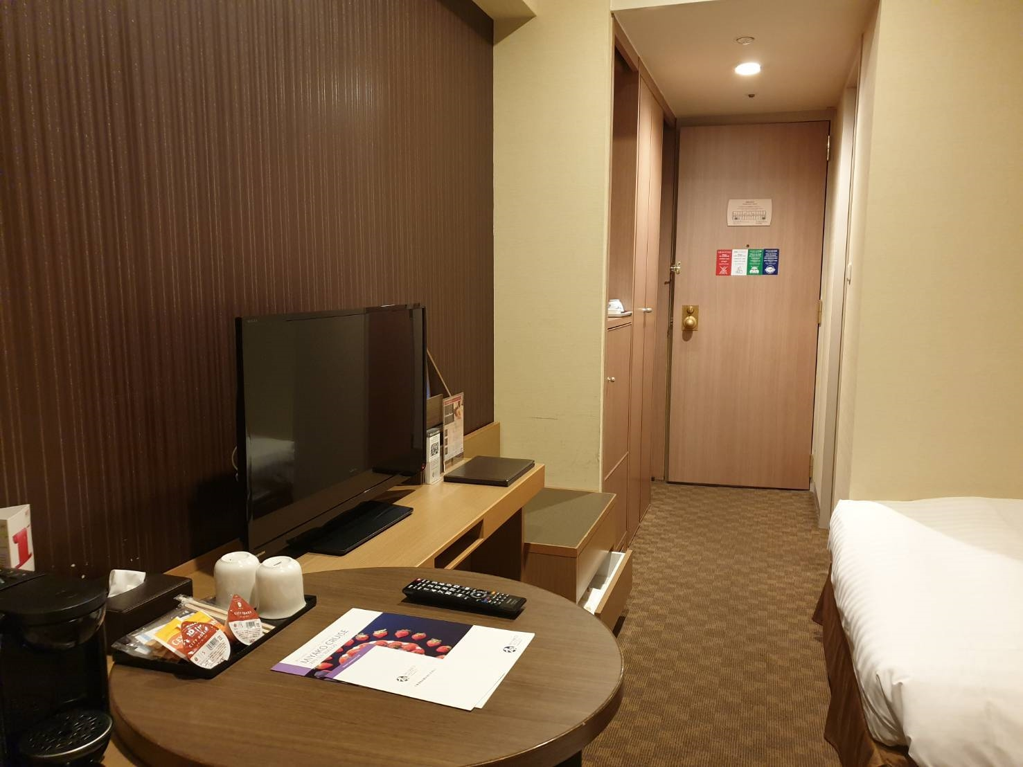 3. โรงแรม Miyako 200211 0006