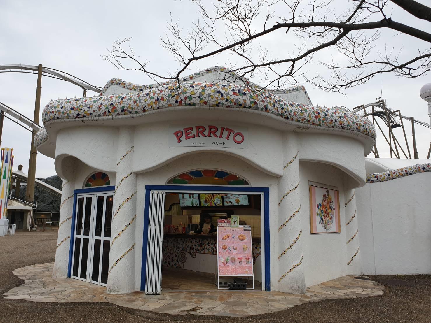 6. สวนสนุก Shima Spa 200211 0011