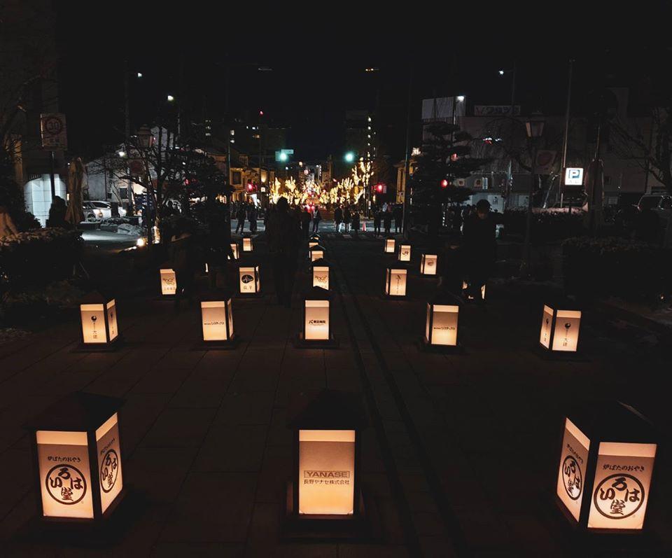 Lantern Festival Nagano 03