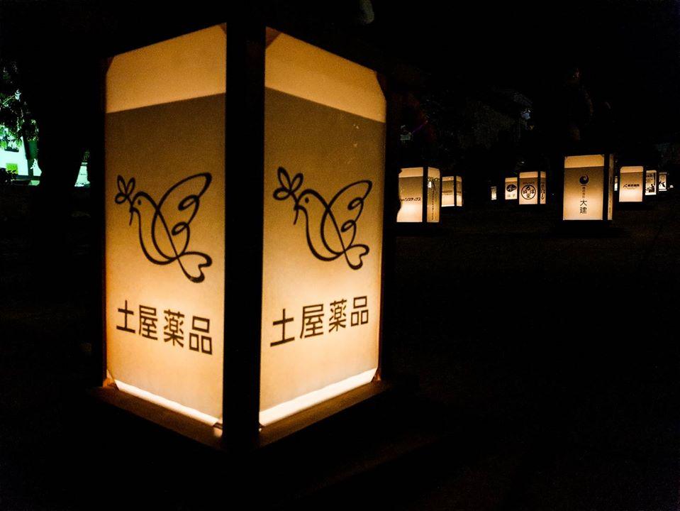 Lantern Festival Nagano 04