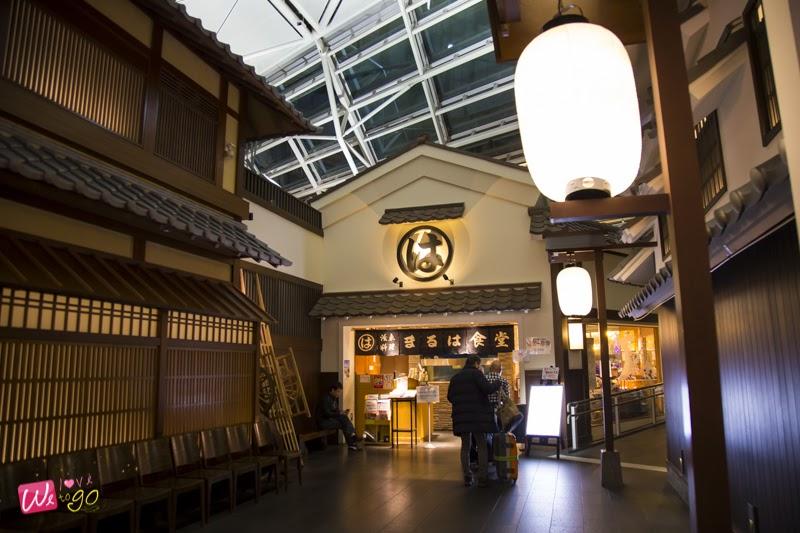 Nagoya Gifu Mie ep1 07