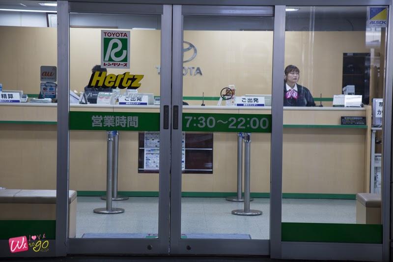 Nagoya Gifu Mie ep1 10