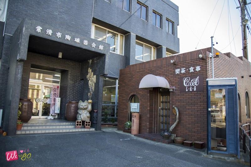 Nagoya Gifu Mie ep1 15