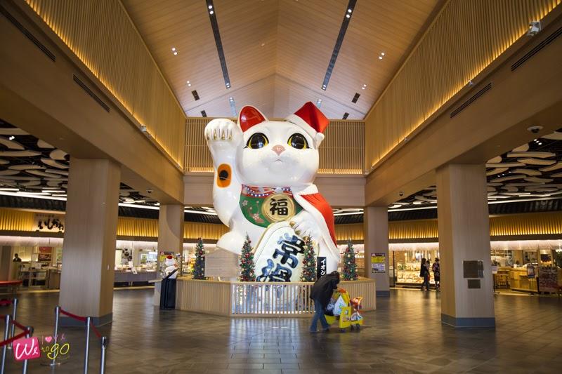 Nagoya Gifu Mie ep1 22