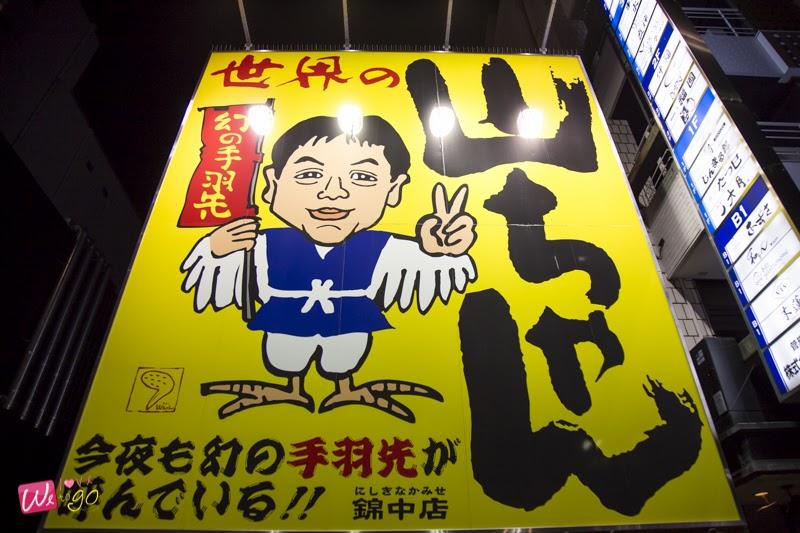 Nagoya Gifu Mie ep1 42