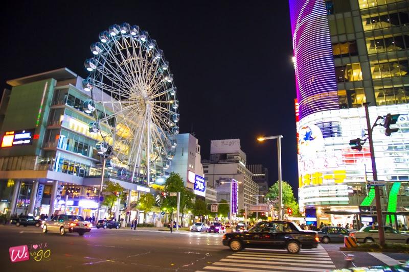 Nagoya Gifu Mie ep1 44