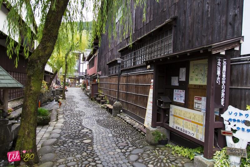 Nagoya Gifu Mie ep1 60