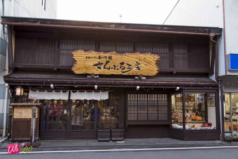Nagoya Gifu Mie ep1 65