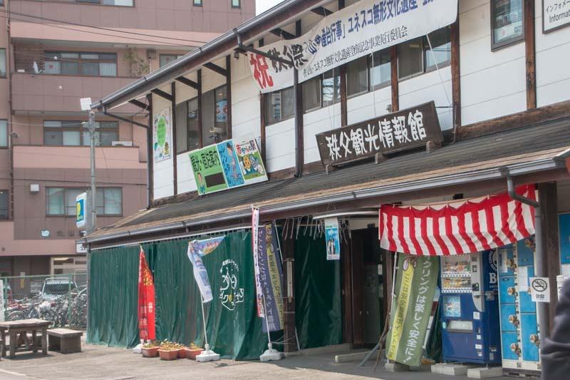 why tour in saitama ep2 03