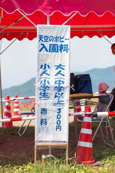 why tour in saitama ep2 12