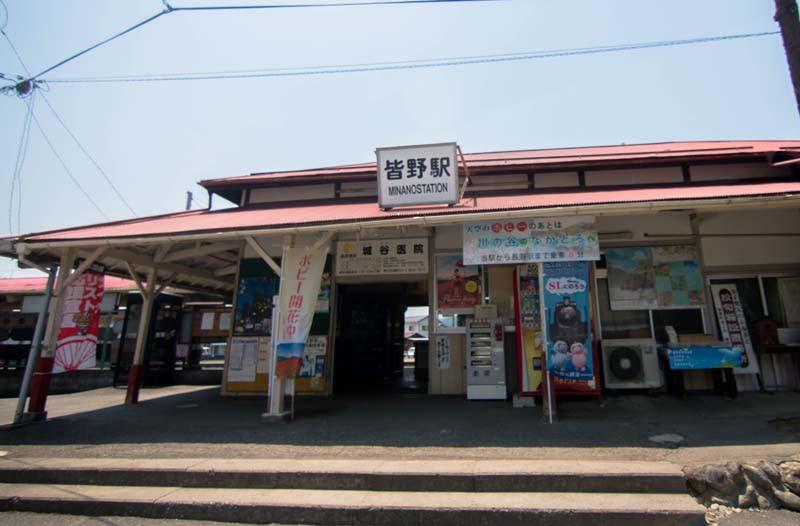 why tour in saitama ep2 28