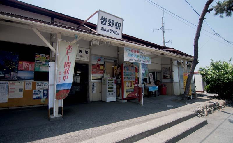 why tour in saitama ep2 29