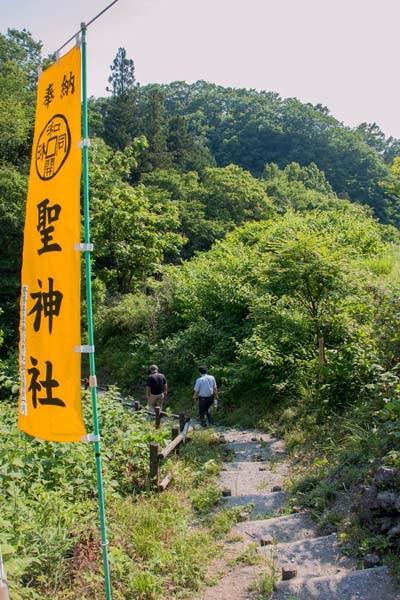 why tour in saitama ep2 46