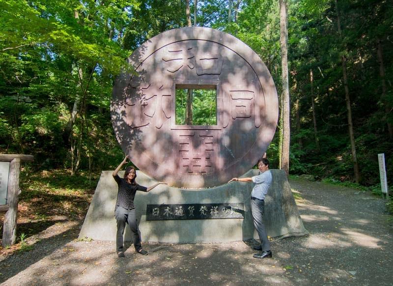why tour in saitama ep2 50