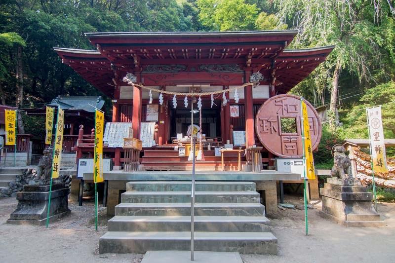why tour in saitama ep2 51