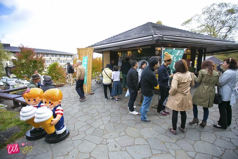 fukushima autumn 14