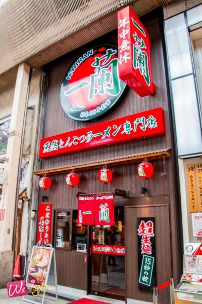 top 4 of Osaka 06