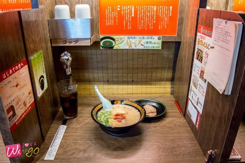 top 4 of Osaka 09