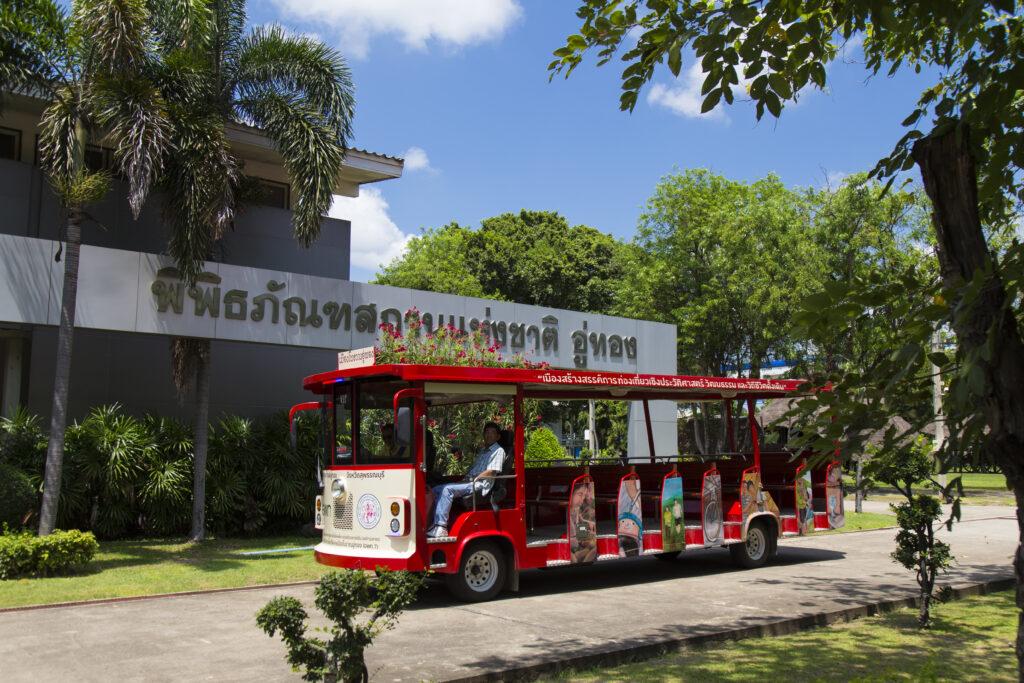 พิพิธภัณฑ์สถานแห่งชาติอู่ทอง 1