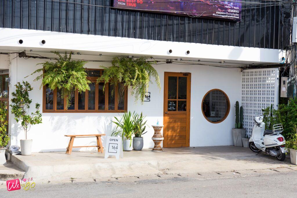 ร้าน 164 Cafe