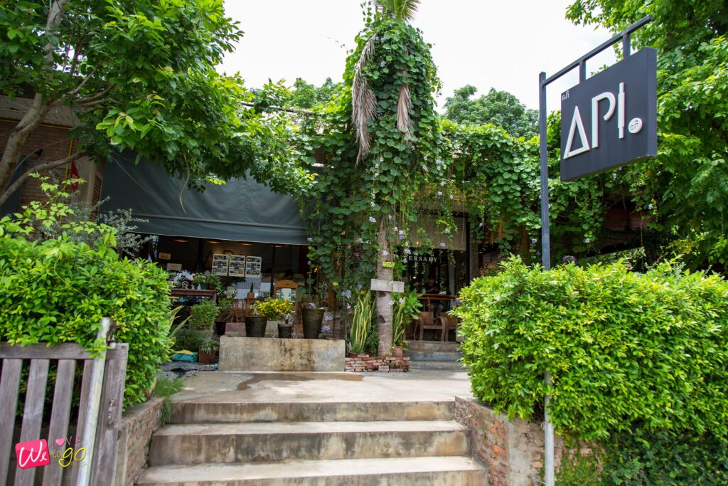 Api Cafe