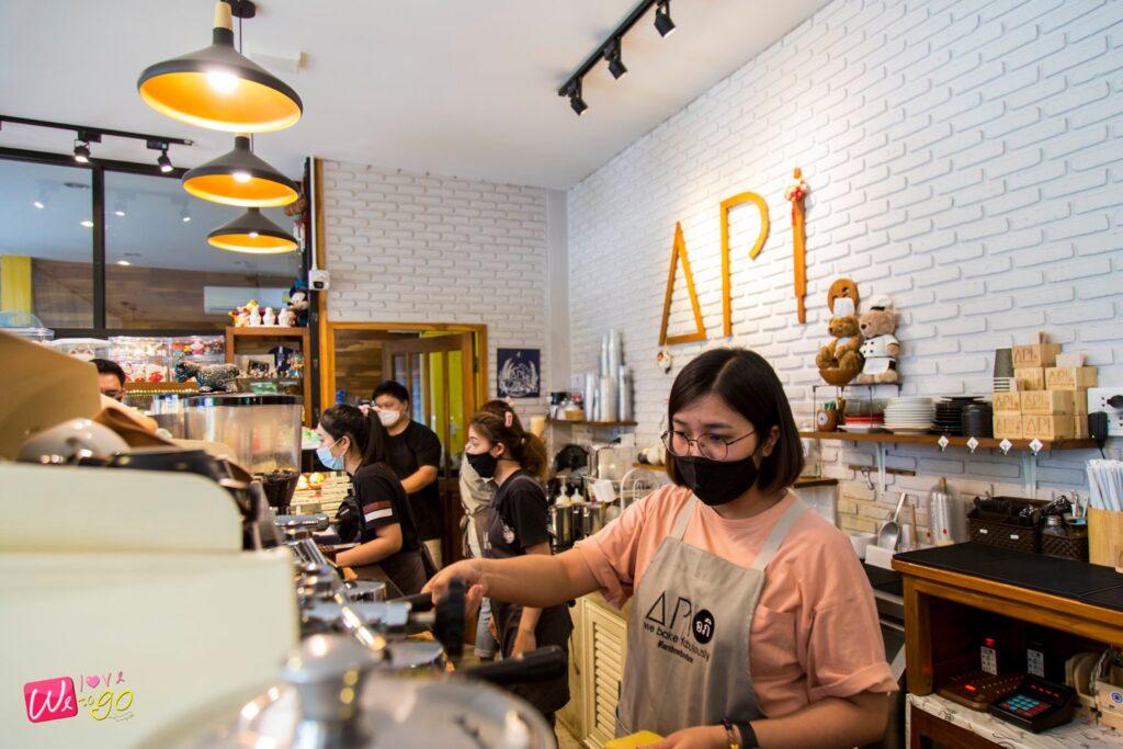 Api Cafe1