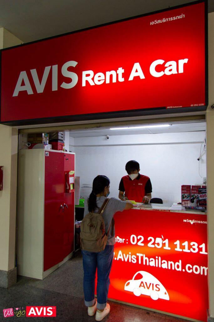 Avis Rent A Car Thailand1