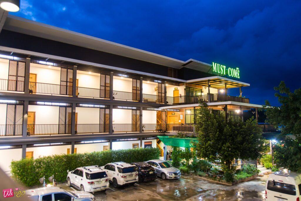 โรงแรมมัดคำ บูทีค โฮเทล จ.แพร่1
