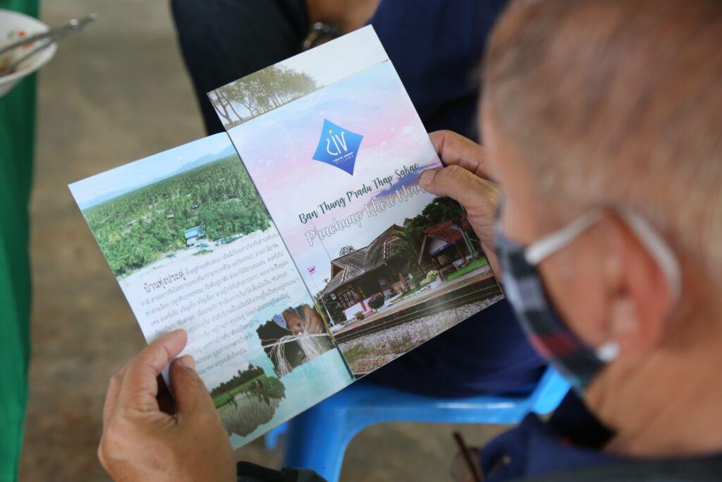 08ชุมชนบ้านทุ่งประดู่ ท่องเที่ยววิถีชุมชนชายฝั่งทะเลตะวันตก