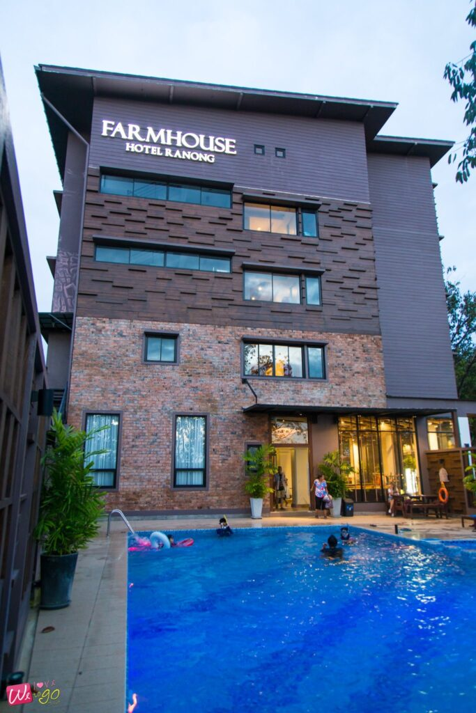โรงแรมฟาร์มเฮาส์