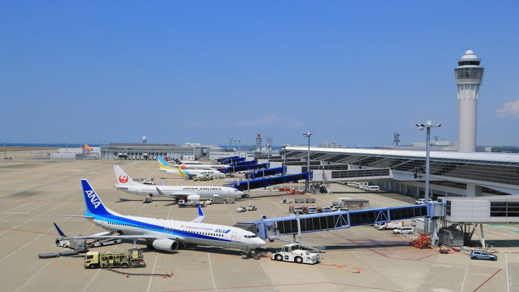 Centrear Airport