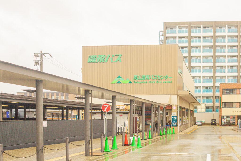 HidaFurukawa Takayama 3282