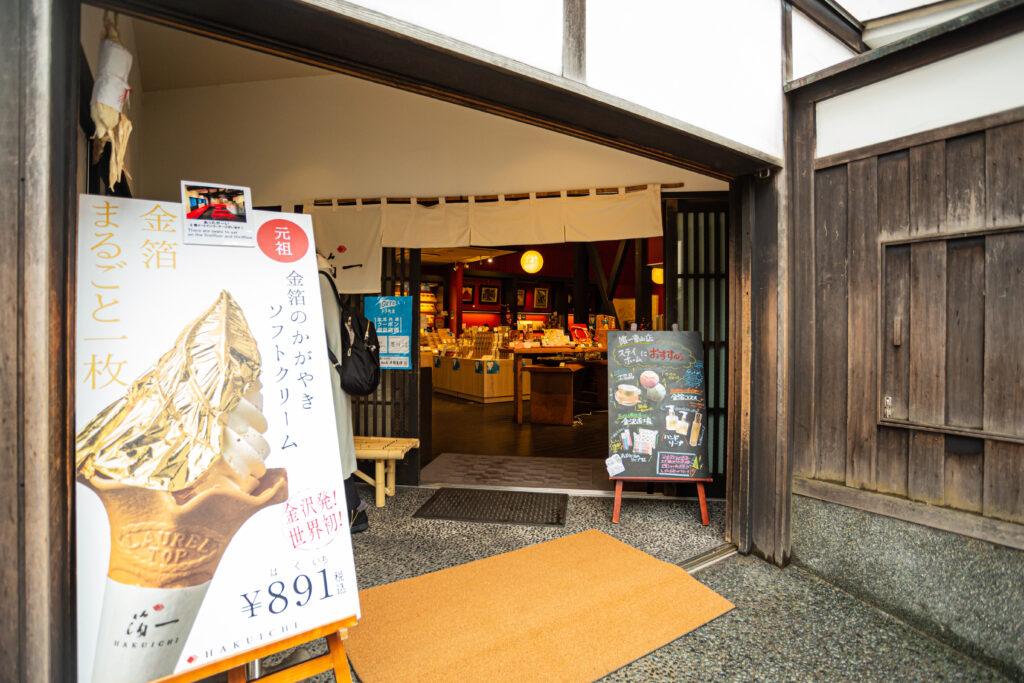 fukui kanazawa 9160 1