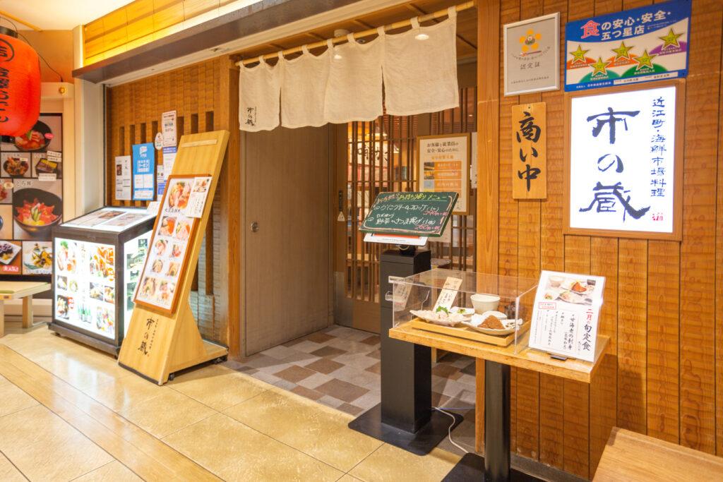 fukui kanazawa 9515